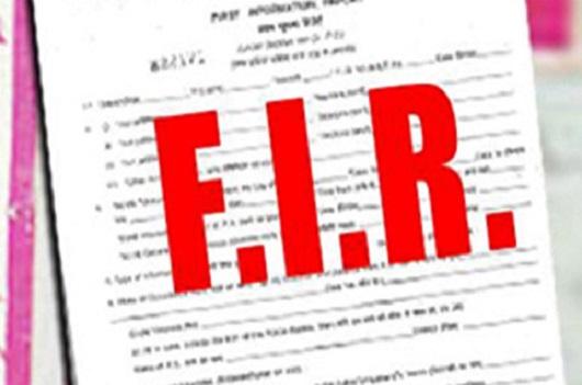 What-happens-when-an-FIR-is-registered-and-impact-of-zero-FIR